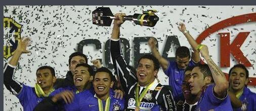 巴西杯,巴西杯直播,巴西杯比赛直播