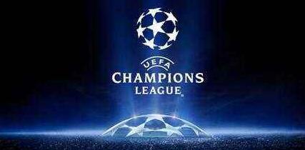 欧冠,欧冠直播,欧冠比赛直播