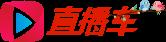 直播车logo